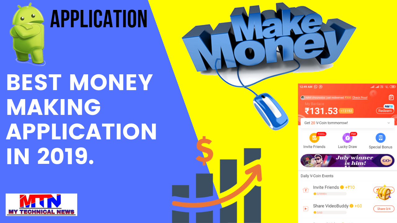 BEST MONEY MAKING APPLICATION IN 2019.
