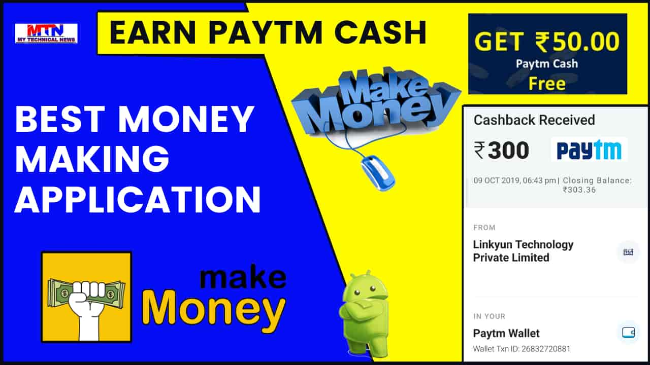 BEST MONEY MAKING APPLICATION IN 2020.