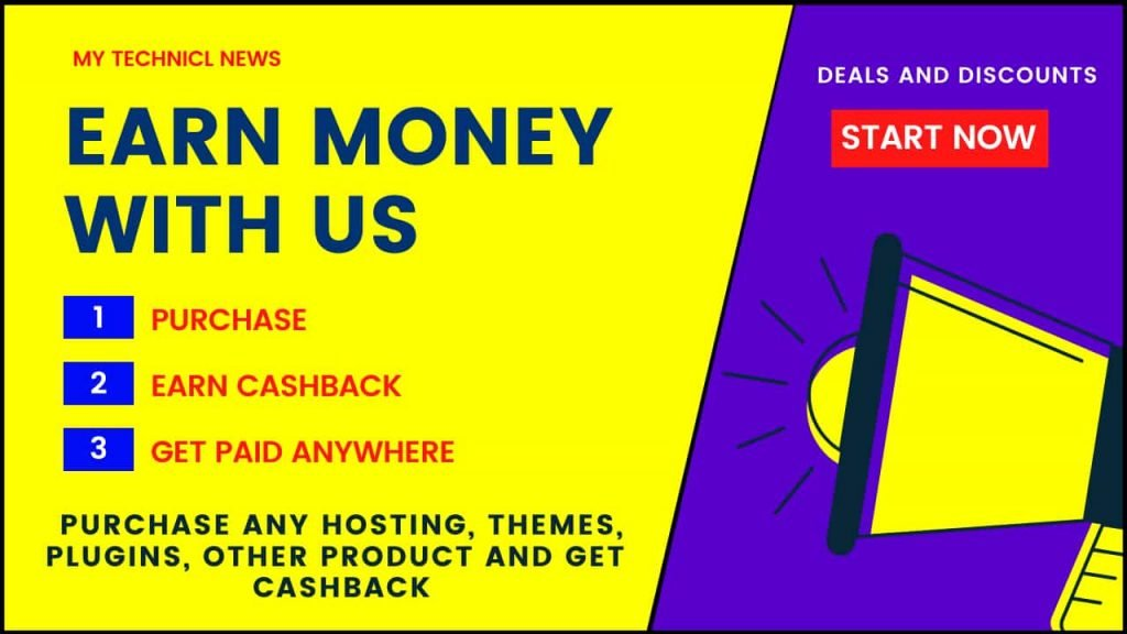 EARN MONEY WITH MY TECHNICAL NEWS