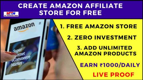How To Create Amazon Affiliate Store For Free   Zero Investment   Earn $1000.